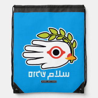 Peace in Arabic and Hebrew Drawstring Bag