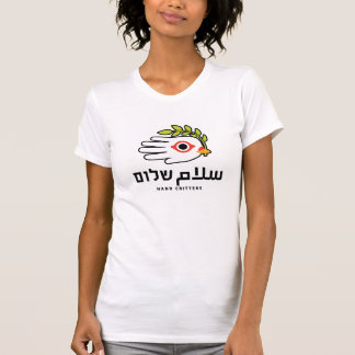 Peace in Arabic and Hebrew t-shirt