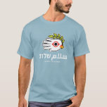 Hand shaped Peace in Arabic and Hebrew t-shirt