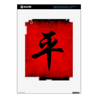 Peace in Chinese Calligraphy Painting iPad 3 Skin