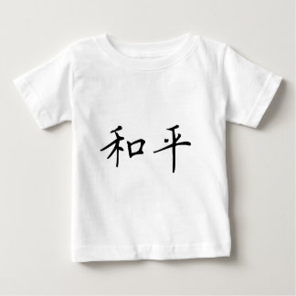 Peace in Chinese T Shirt