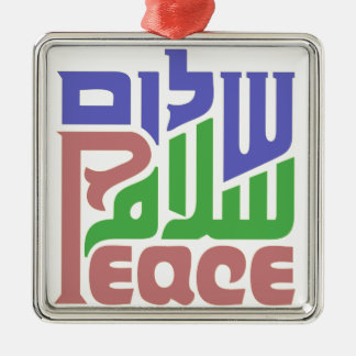 Peace in Hebrew, Arabic, and English Square Metal Christmas Ornament