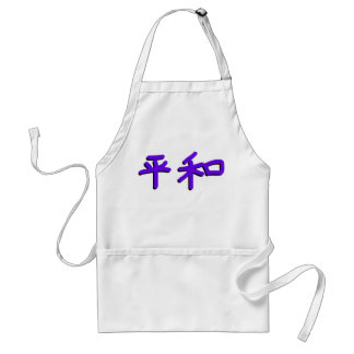 Peace in Japanese Adult Apron