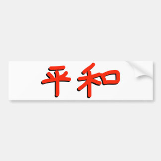 Peace in Japanese-red Bumper Sticker