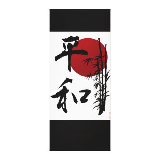 Peace in Kanji Canvas Print
