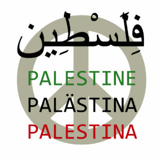 Peace in Palestine Acrylic Cut Out