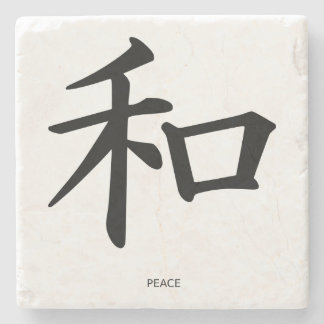 Peace Japanese Calligraphy Coaster