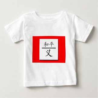 Peace & Justice Baby T-Shirt