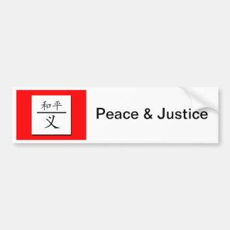 Peace & Justice Bumper Sticker