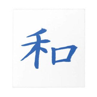 Peace Kanji Blue Memo Pad