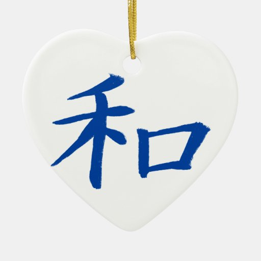 Peace Kanji Blue Ornaments