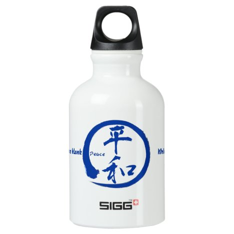 Peace kanji water bottle with blue enso