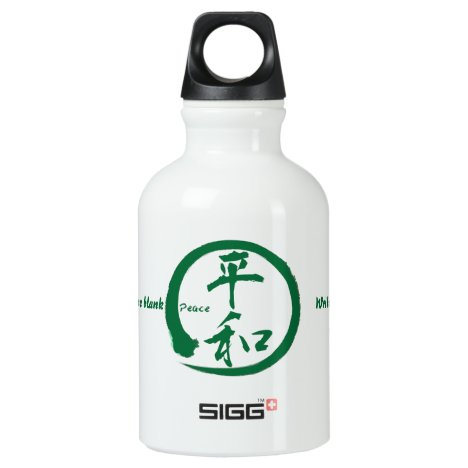 Peace kanji water bottle with green enso