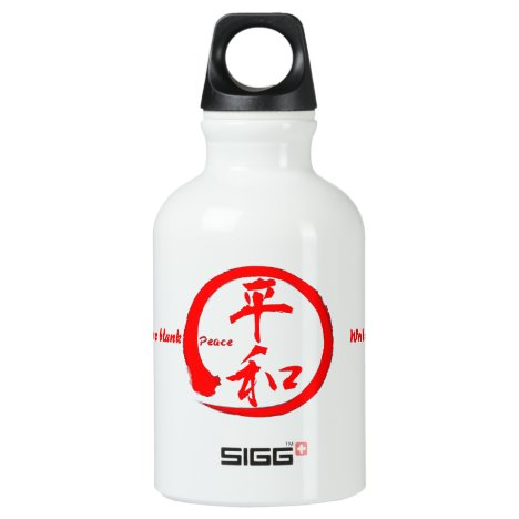 Peace kanji water bottle with red enso circle