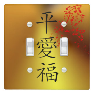 Peace, Love, and Happiness Light Switch Cover