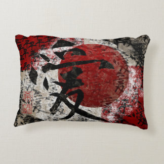 Peace Love and Hope #1 Decorative Pillow