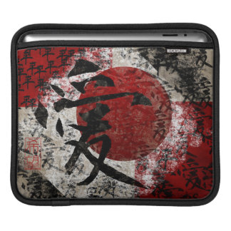 Peace Love and Hope #1 iPad Sleeve