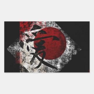Peace Love and Hope #3 Rectangular Sticker