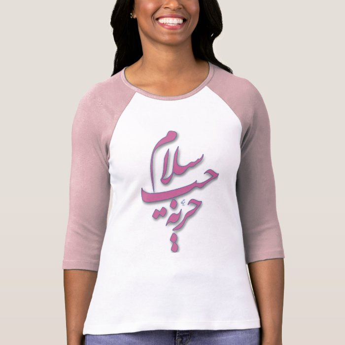 Peace love freedom arabic calligraphy t shirt zazzle Arabic calligraphy shirt
