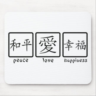 Peace, Love, & Happiness Mousepads