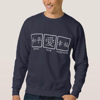 Peace, Love, & Happiness Sweatshirt
