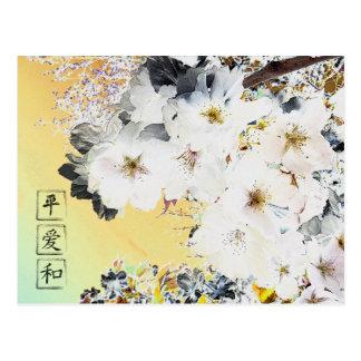 Peace Love Harmony Postcard