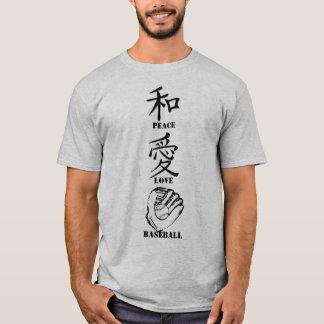 Peace Love Kanji and Baseball Design T-Shirt