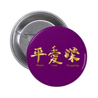 Peace, Love, Prosperity Buttons