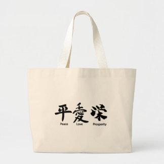 Peace, Love, Prosperity Large Tote Bag