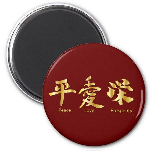 Peace, Love, Prosperity Magnets