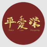 Peace, Love, Prosperity Stickers