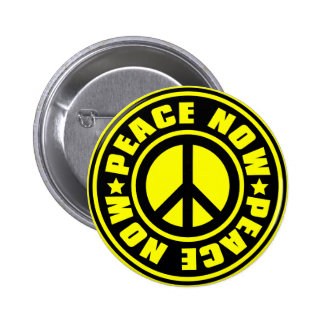 PEACE_NOW 2 INCH ROUND BUTTON