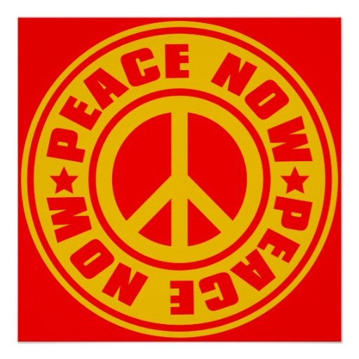 PEACE_NOW PRINT