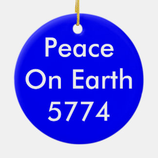 Peace on Earth Ornament With Picture of Earth