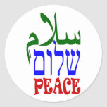 Peace Round Stickers