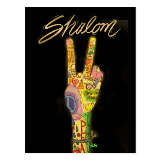 Peace - Shalom Postcard