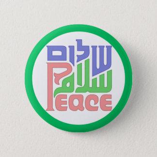 Peace Shalom Salaam button