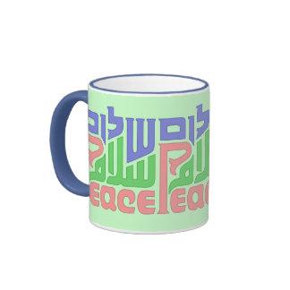 Peace_Shalom_Salaam mug
