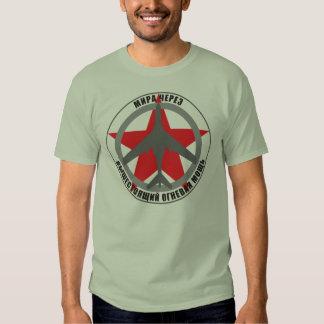 Peace Through Superior Firepower - Russian T Shirt