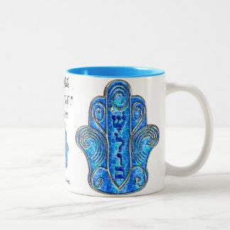 Peaceful Hamsa (Mug)
