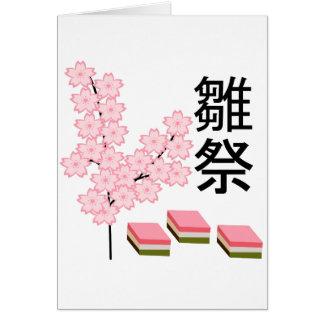 Peach Blossoms and Hishimochi Card
