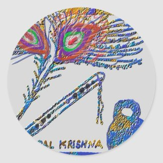 Peacock Feather and Flute - Hare Krishna sticker