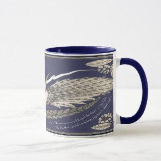 Peacock Mug Vintage Design & Hilaire Belloc Poem