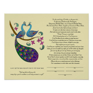 Peacock-Peahen in Love ketubah, kantha Poster