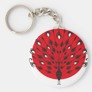 Peacock silhouette keychain