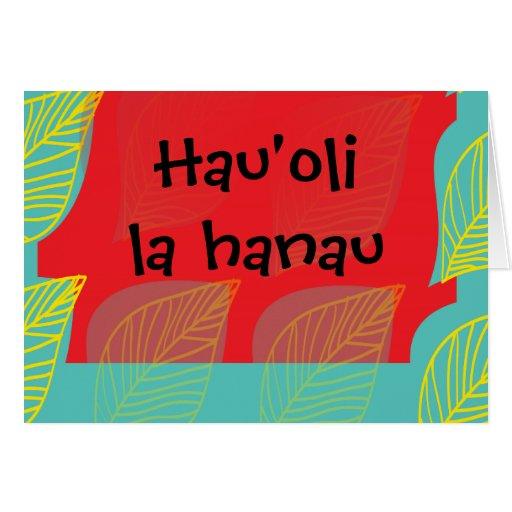 funny hawaiian clip art - photo #36