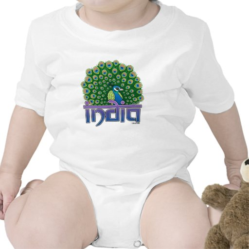 Peafowl of India T Shirt