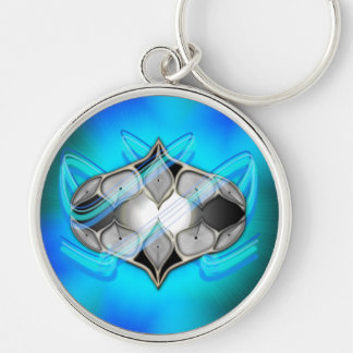 Pearl Within Silver-Colored Round Keychain