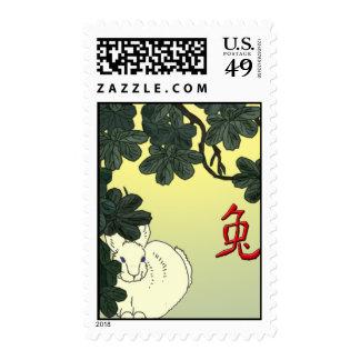 Peeking Rabbit Stamp