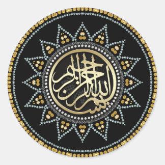 Pegatina árabe de la caligrafía de Bismillah de la